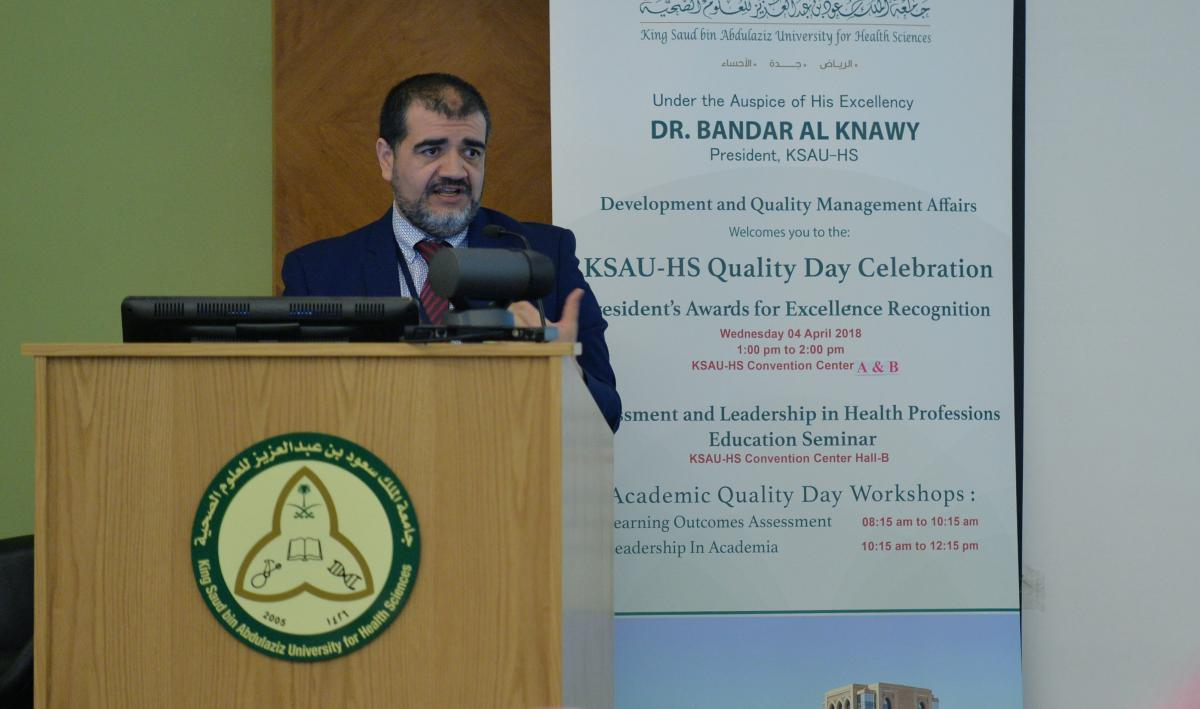 University Quality Day Scientific Activities